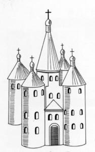 СОФИЙСКИЙ СОБОР В ПОЛОЦКЕ. С РИСУНКА 1579 г.
