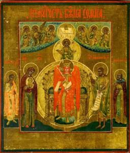 СОФИЯ - ПРЕМУДРОСТЬ БОЖИЯ. НОВГОРОДСКАЯ ИКОНА