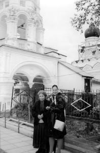 МАРИЯ СЕРГЕЕВНА С КСЕНИЕЙ АВДЕЕВОЙ