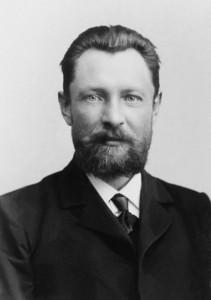 СВЯЩЕННОМУЧЕНИК ДИАКОН НИКОЛАЙ СТЕПАНОВИЧ АРИСТОВ (1872–1931). РАССТРЕЛЯН ПО ДЕЛУ № 6944 (от 6.06.1931)