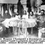 АРХИЕПИСКОП ИЛАРИОН (ТРОИЦКИЙ) В СЛОН