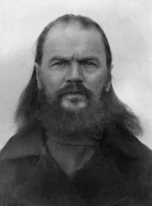 ПРОТОИЕРЕЙ ДОБРОМЫСЛОВ ПАВЕЛ НИКОЛАЕВИЧ (1877-1940)