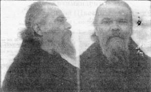 ЕПИСКОП ГЛЕБ (ПОКРОВСКИЙ). РЯЗАНСКАЯ ТЮРЬМА. 1925 г.