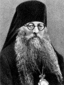 ЕПИСКОП ИЕРОНИМ (ВЛАДИМИР ИВАНОВИЧ ЗАХАРОВ) (1896 - 1966)