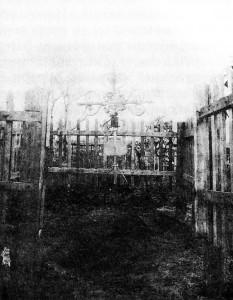 МОГИЛА ОТЦА ИННОКЕНТИЯ НА АЛЕКСЕЕВСКОМ КЛАДБИЩЕ. МАРТ 1949 г.