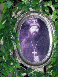 МОГИЛА СТАРЦА ИЕРОСХИМОНАХА ИННОКЕНТИЯ (ОРЕШИНА) НА АЛЕКСЕЕВСКОМ КЛАДБИЩЕ