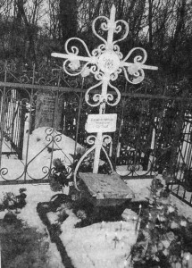 МОГИЛА СТАРЦА ИЕРОСХИМОНАХА ИННОКЕНТИЯ (ОРЕШИНА) НА АЛЕКСЕЕВСКОМ КЛАДБИЩЕ. 1950-е гг.