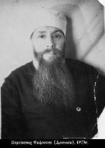 ИЕРОМОНАХ ЕВФРОСИН (ДАНИЛОВ ВАСИЛИЙ АДРИАНОВИЧ) (1898–1973). ФОТО 1973 г.