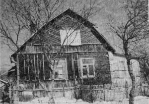 ДОМ В СХОДНЕ ГДЕ ЖИЛ ОТЕЦ ИННОКЕНТИЙ В 1946-1949 гг.