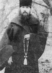 МОНАХ ЗОСИМОВОЙ ПУСТЫНИ ИННОКЕНТИЙ (ОРЕШКИН ИВАН ИГНАТЬЕВИЧ; 1870–1949)