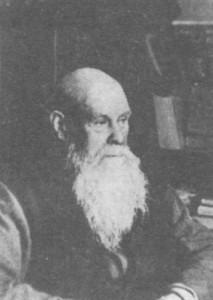 ПЕСТОВ НИКОЛАЙ ЕВГРАФОВИЧ (1892 - 1978)