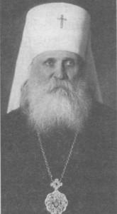 МИТРОПОЛИТ ВЕНИАМИН (ФЕДЧЕНКОВ) (1880 - 1961)