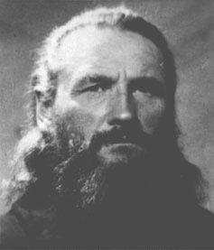 АРХИМАНДРИТ АФАНАСИЙ (НЕЧАЕВ) 1930 г. ПАРИЖ