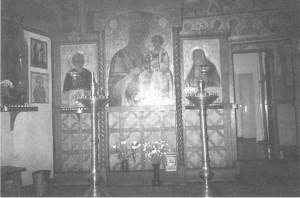 ИНТЕРЬЕР ХРАМА ТРЕХСВЯТИТЕЛЬКОГО ПОДВОРЬЯ В ПАРИЖЕ. 1987 г.