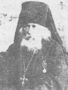 ПРЕПОДОБНЫЙ ВАРНАВА ГЕФСИМАНСКИЙ (1831 - 1906 ПАМЯТЬ 23 ФЕВРАЛЯ 2 МАРТА)
