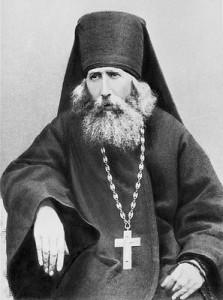 СТАРЕЦ ВАРНАВА ГЕФСИМАНСКИЙ (1831 - 1906). ФОТО НАЧАЛА XX в.