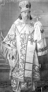 ЕПИСКОП НАРВСКИЙ СЕРГИЙ (ДРУЖИНИН; 1863 -1937)
