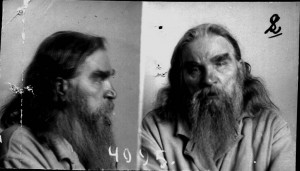 ЕПИСКОП НАРВСКИЙ СЕРГИЙ (ДРУЖИНИН; 1863 -1937). ТЮРЕМНОЕ ФОТО