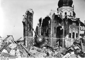 1942 г. РАЗРУШЕННЫЙ УСПЕНСКИЙ СОБОР