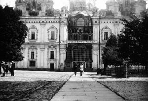 ЛАВРА В 1930-е гг.