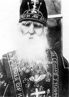 ПРОЗОРЛИВЫЙ СТАРЕЦ СХИМОНАХ ДАМИАН (КОРНЕЙЧУК † 1953) – ДУХОВНЫЙ НАСТАВНИК ПОСЛУШНИКА ВЛАДИМИРА ДЗЮБАНИНА
