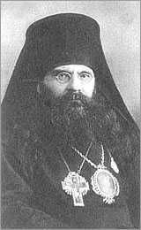 АРХИЕПИСКОП ВОЛОГОДСКИЙ И ТОТЕМСКИЙ СТЕФАН (НИКОЛАЙ ИВАНОВИЧ ЗНАМИРОВСКИЙ; 1878–1942)