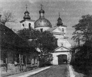 ГРОДНЕНСКИЙ РОЖДЕСТВО-БОГОРОДИЧНОЫЙ МОНАСТЫРЬ. 1920-е гг.