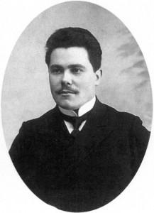 ЯРОСЛАВ ИСААКОВИЧ САВИЦКИЙ. ГРОДНО. ФОТО 1904 г.