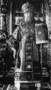 СВТ. ТИХОН ПАТРИАРХ МОСКОВСКИЙ И ВСЕЯ РОССИИ В ДЕНЬ ВОЗВЕДЕНИЯ НА ПАТРИАРШИЙ ПРЕСТОЛ 21 НОЯБРЯ 1917 г.