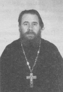 ПРОТОИЕРЕЙ ГЕННАДИЙ САНДАКОВ (1936-2001)