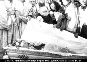 ПОХОРОНЫ Я. А. ПОЛОЗОВА, КЕЛЕЙНИКА ПАТРИАРХА ТИХОНА, В ДОНСКОМ МОНАСТЫРЕ. 1924 г.