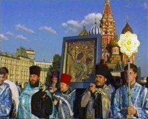 МОСКВА. КРЕСТНЫЙ ХОД С ТИХВИНСКОЙ ЧУДОТВОРНОЙ ИКОНОЙ. ИЮНЬ, 2004 г.