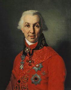 Г. Р. ДЕРЖАВИН ПОРТРЕТ КИСТИ В. Л. БОРОВИКОВСКОГО. 1811 г.