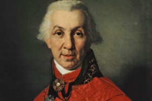 Портрет Гаврила Романовича Державина