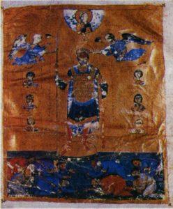 ВИЗАНТИЙСКИЙ ИМПЕРАТОР ВАСИЛИЙ II БОЛГАРОБОЙЦА (958-1025 гг.) МИНИАТЮРА ИЗ ПСАЛТИРИ. XI в.