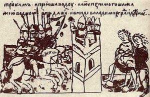 КНЯЗЬ ВЛАДИМИР С ВОЙСКОМ ПОД КОРСУНЬЮ. МИНИАТЮРА XV в.