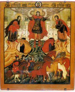 СВВ. МУЧЕНИКИ ФЛОР И ЛАВР. XVII в. СИБИРСКИЕ ПИСЬМА