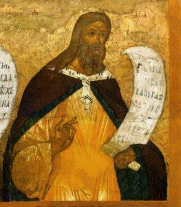 СВ. ПРОРОК ИЛИЯ. ДИОНИСИЙ И МАСТЕРСКАЯ. 1490 г.