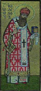 СЩМЧ. ИОАСАФ (ЖЕВАХОВ), ЕПИСКОП МОГИЛЕВСКИЙ. МОЗАИКА. 2003 Г. ХУД. А. А. МАНЬКОВ