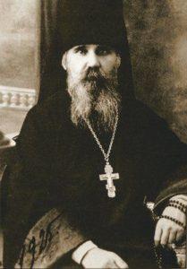 СЩМЧ. ИОАСАФ (ЖЕВАХОВ). ФОТО 1925 г.