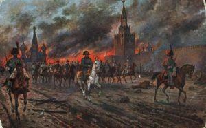 ПОЖАР МОСКВЫ 1812 г.
