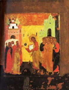 ХРИСТОС ЧИТАЕТ КНИГУ ПРОРОКА ИСАЙИ. ИКОНА