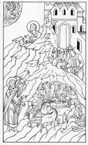 ТРЕТЬЯ КАЗНЬ ЕГИПЕТСКАЯ – МОШКИ. ИЛЛЮСТРАЦИЯ ЛИЦЕВОЙ БИБЛИИ. 1914 г.