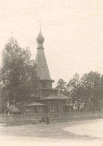 ВЫРИЦА. КАЗАНСКАЯ ЦЕРКОВЬ.ФОТО 1950-х гг.