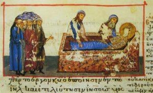 ПОГРЕБЕНИЕ ИИСУСА НАВИНА; ВИЗАНТИЯ. XIII в.