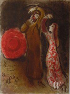 ВСТРЕЧА РУФИ И ВООЗА. ХУД. МАРК ШАГАЛ (1887–1985)