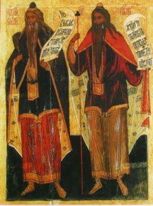 ПРОРОКИ САМУИЛ (СЛЕВА) И ААРОН. ИКОНА