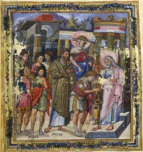 САМУИЛ ПОМАЗЫВАЕТ ДАВИДА НА ЦАРСТВО (ПАРИЖСКАЯ ПСАЛТИРЬ)