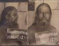 ЕПИСКОП ВЕЛИКОЛУКСКИЙ ТИХОН (СЕРГЕЙ ФЕОФАНОВИЧ РОЖДЕСТВЕНСКИЙ; 1881–1937). ТЮРЕМНОЕ ФОТО