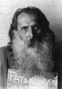 СВЯЩЕННИК АЛЕКСАНДР РАТЬКОВСКИЙ. ТОРОПЕЦКАЯ ТЮРЬМА. 1931 г.